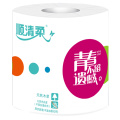 Colorful Package Brand Roll Paper with Core
