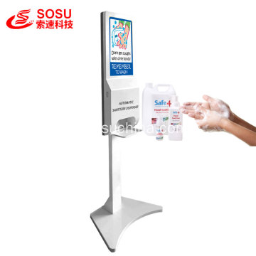 TANDA DIGITAL DENGAN DISPENSER TANGAN SANITIZER