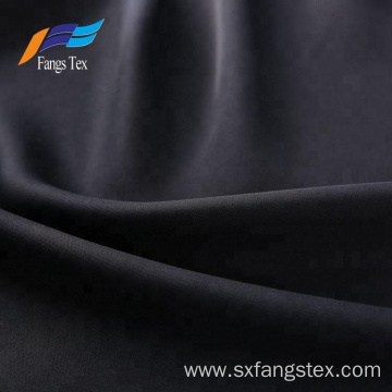 Islamic Muslim Polyester Plain Black Nida Abaya Fabric