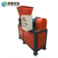 Tire Shredders Tyre Recycling Equipment