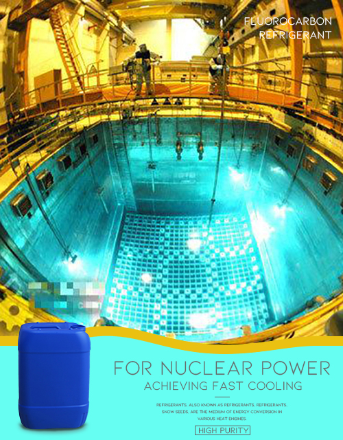 Chemical for Nuclear Power