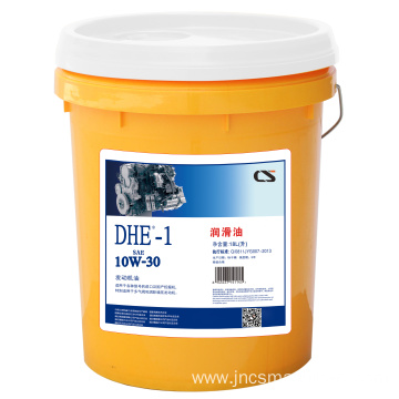 Lubricating oil 10W-40 for excavator