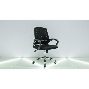 Office Chair Perforated Chair