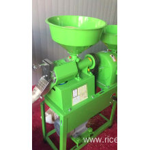 Vertical high quality family rice mill machine
