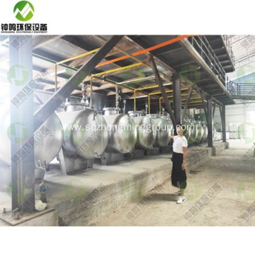 Waste Motor Oil Refinery Machine