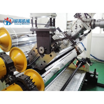 PMMA Clear Sheet  Production Line