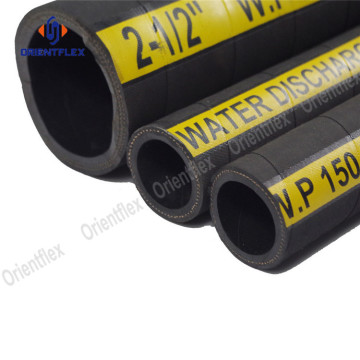 Wear resistant water discharge rubber hose