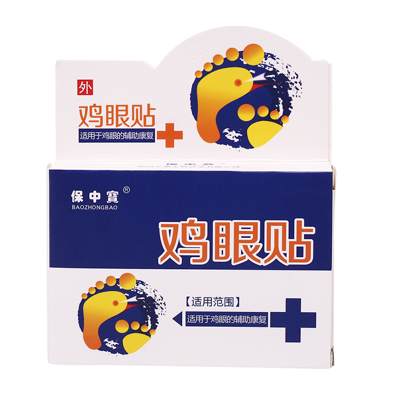 6pcs Foot Corn Patch Foot Care Medical Plaster Foot Corn Removal Calluses Plantar Warts Thorn Plaster Relieving Pain