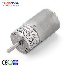 33mm dc motor with encoder and gearbox