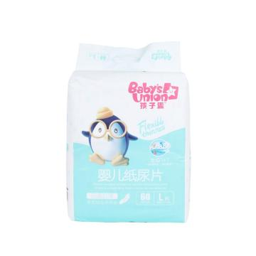 Japan Quality Premium Soft Sleepy Cotton Disposable Baby Diapers