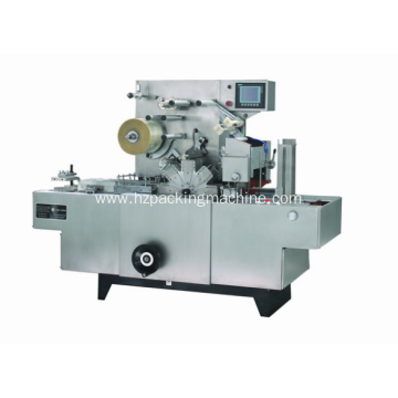 Automatic Tea Box Packing Machine,Cellophane Packaging Machine