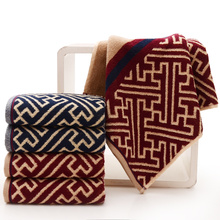 Best Towels Geometry Jacquard Design