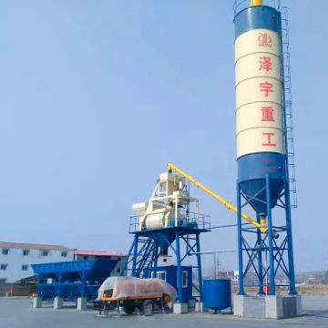 low cost mini cement concrete batching plant price