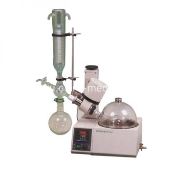 I-Innovative Vacuum distillation Ye-Mini Rotary Evaporator