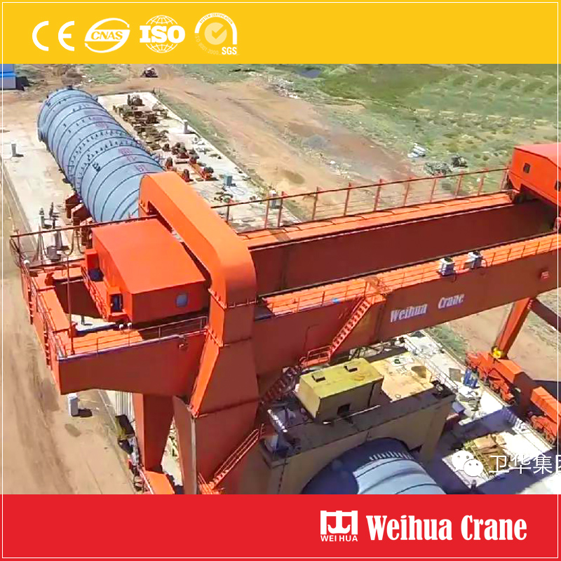 600t Reactor Gantry Crane