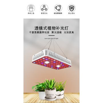 LED Grow Light Retrofit for Fluorescent Grow Lamp