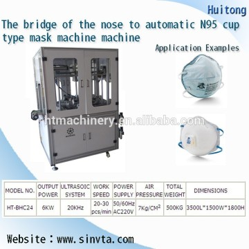 N95 non-woven mask ear loop welding machine