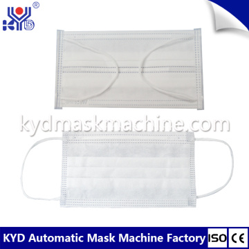 2018 Fully Automatic Medical Mask Making Machine with oversea after sales service