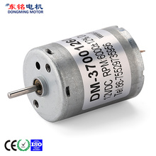 370 carbon brush dc motor