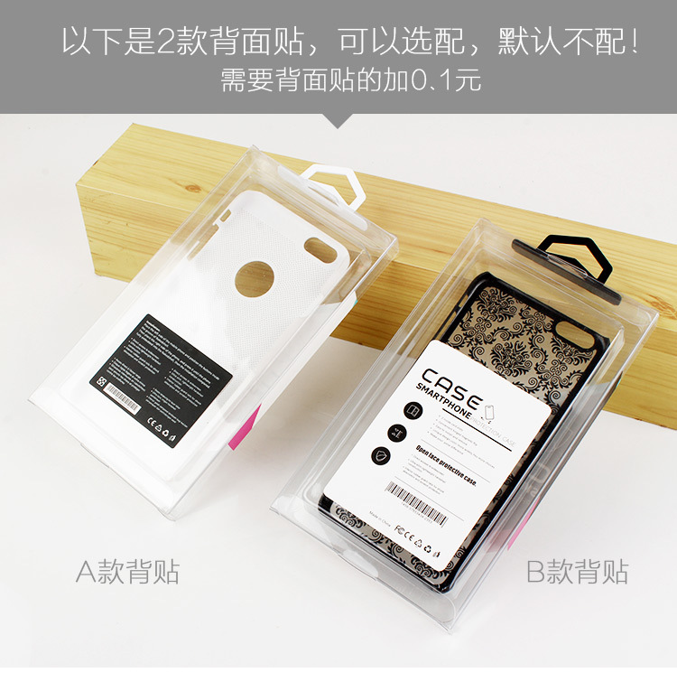 Mobile Shell Protective Custom Accessory Box