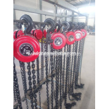 20 ton hand operated chain hoist
