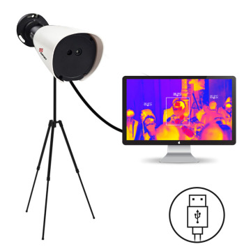 1080P Bi-spectrum Thermal Camera for Temperature Screening
