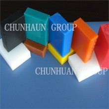 Plastic/Nylon Sheets and Rods for sealing