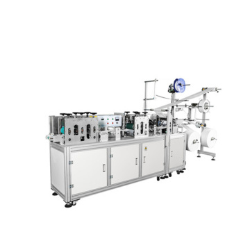 High speed surgical N95 mask body making machine