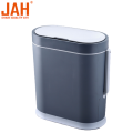 JAH Plastic Waterproof Sensor Trash Bin with Lid