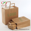 brown kraft paper handle bag