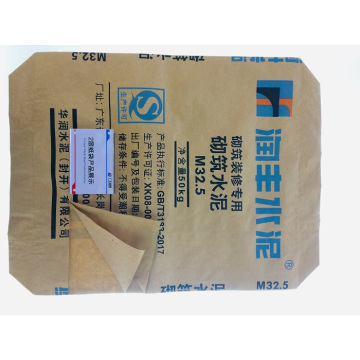 Two layer kraft paper valve port cement pocket