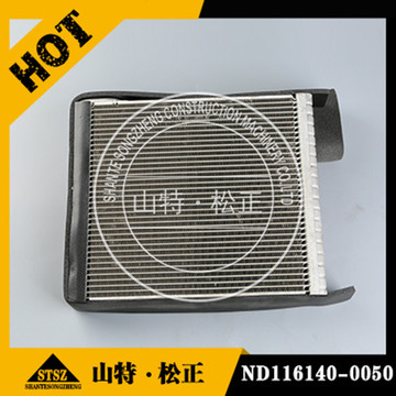 PC200-8 excavator heater core ND116140-0050