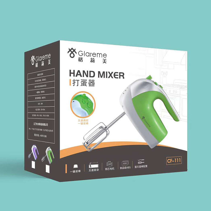 Tilt Head Electric Mixer