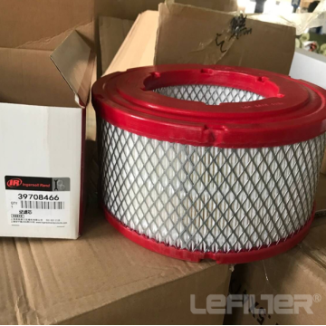 Ingersoll Rand compressors air filter 39903281
