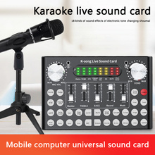 Multi-functional Bluetooth Webcast Sound Card Classic Texture Headset Microphone Streamer Broadcast Portable Audio Card