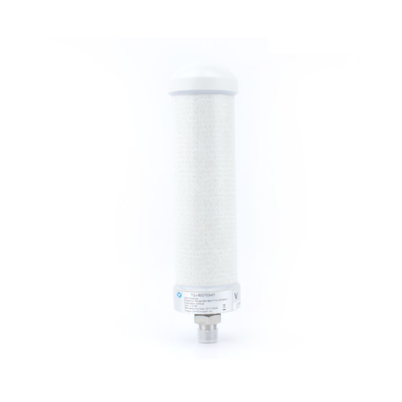 New 18dBi Omni Wifi 698-2700Mhz N male outdoor Lte 4G communication antenna mobile phone signal enhancement receiver