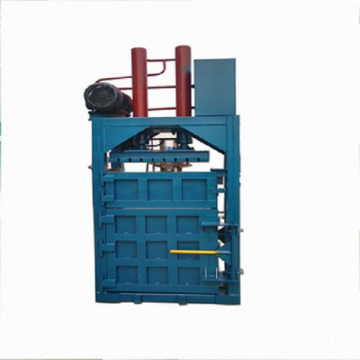 Small Vertical Hydraulic Baler Machine