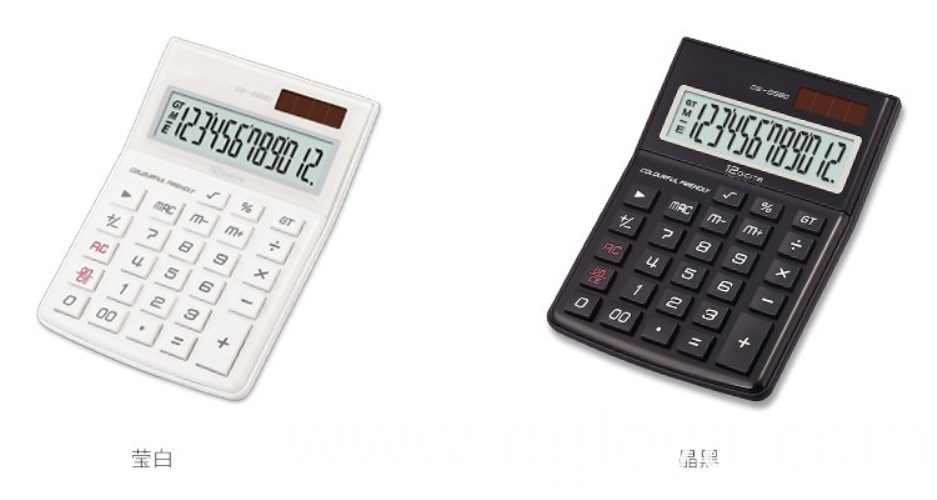 Desktop Calculators with White