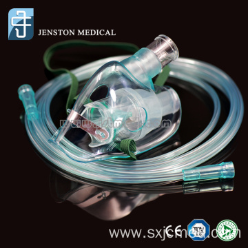 Disposable Audlts Medical Single Use Nebulizer Jar Mask