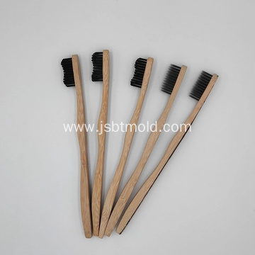 Eco-friendly charcoal bamboo toothbrush