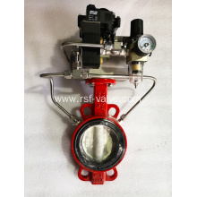 Inflatable Butterfly Valve with Pneumatic Atuator