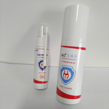 medical vaginal and vulva disinfectant spray