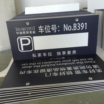 3mm Digital Printed Die Out PVC Foam Board