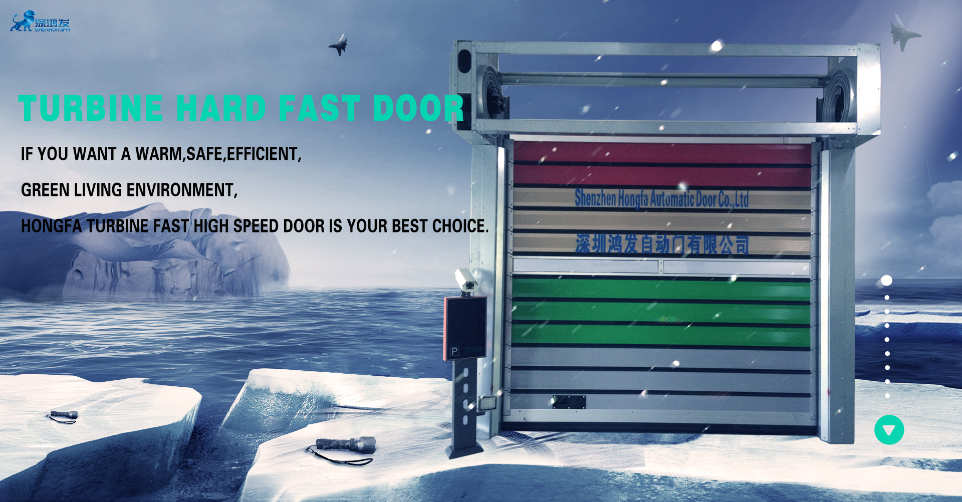 Hard Fast Speed Door