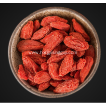 Hot sell Organic Goji Berry