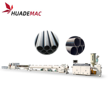 HDPE PP water tube extrusion making machine
