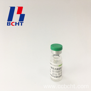 Products of Rabies Vaccine(Vero Cell) for Human Use