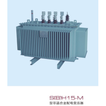 S (b) H15-M amorphous alloy distribution transformer