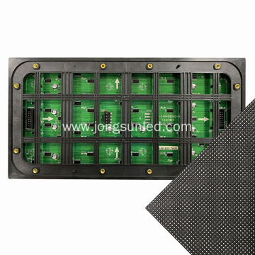 LED Display RGB Module P4 Full Color