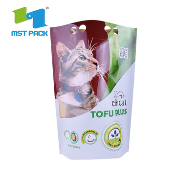 Custom Printed Biodegradable Kraft Paper Bag Food Packaging